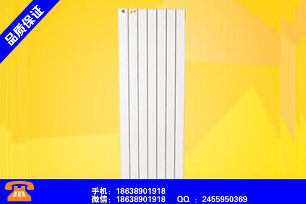 How to choose the size of carbon fiber heaters in Linyi, Shandong