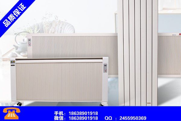 Qinhuangdao Funing Carbon Fiber Electric Heater