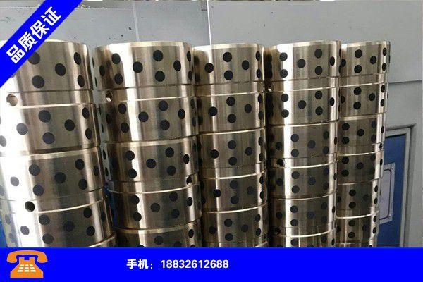 临沂沂南自润滑铜套型号尺寸正规化发展