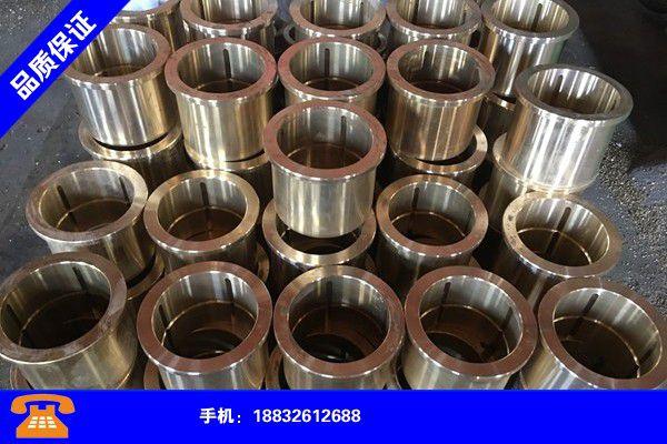 江蘇蘇州自潤滑銅套尺寸規格價格卷土重來
