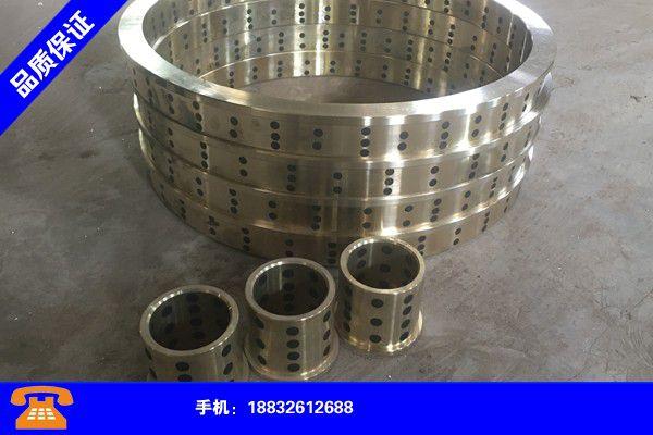 潍坊高密自润滑铜套的优点市场销量