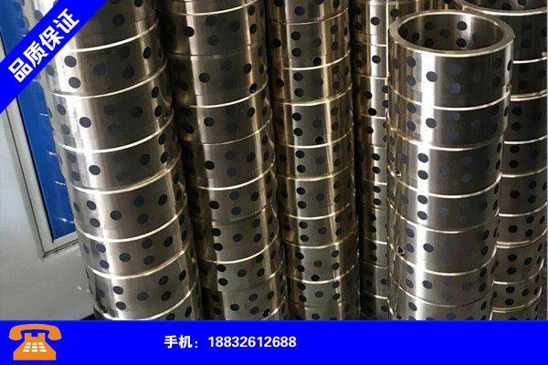 桂林恭城自润滑铜套规格表质量检验报告