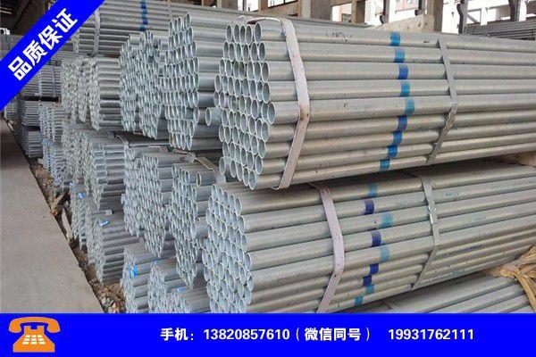 湖北荆州无缝管尺寸标准规范有哪些是什么