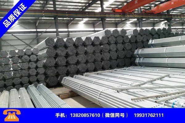 沧州新华无缝管常用型号市场新闻