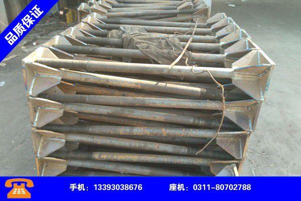 萍乡上栗防落梁挡块技术规范有实体