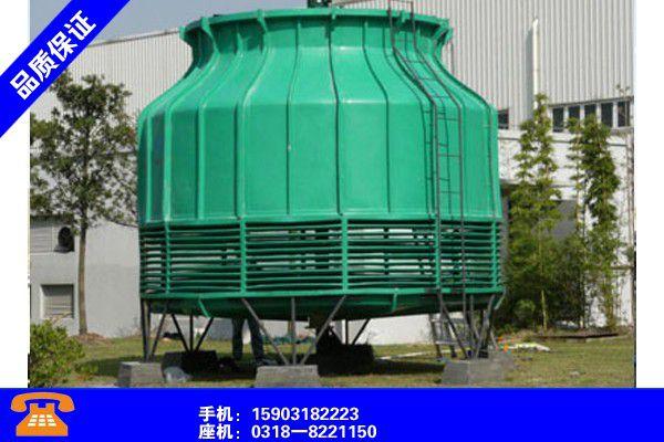 甘孜藏族理塘玻璃钢冷却塔填料是什么意思供应商资讯