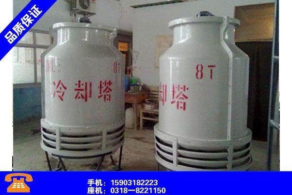 衡阳石鼓玻璃钢冷却塔材料价格小幅波动