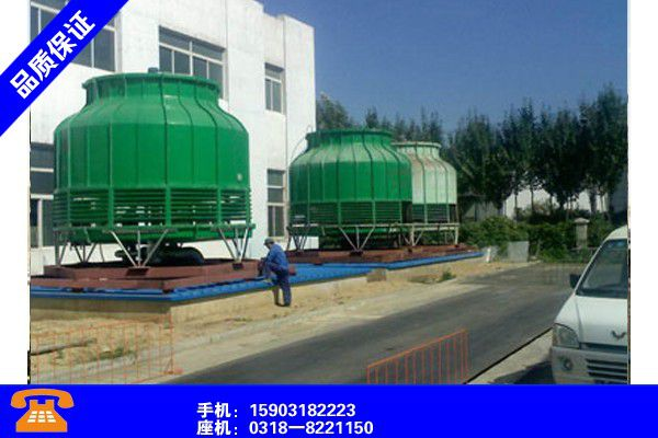 What are the composition rankings of Liaocheng Gaotang FRP cooling towers?