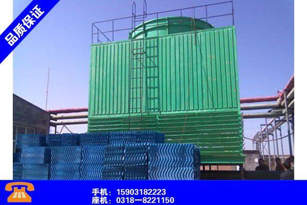 宿迁泗洪玻璃钢冷却塔材料价格多少