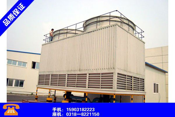 衡阳常宁玻璃钢冷却塔工作原理迅速开拓市场