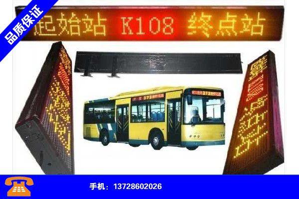 沧州海兴车载LED广告市场新闻