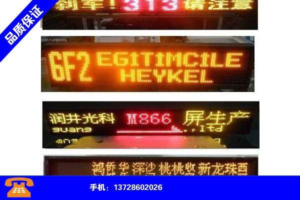 山东临沂车载LED广告闪烁是什么原因大厂