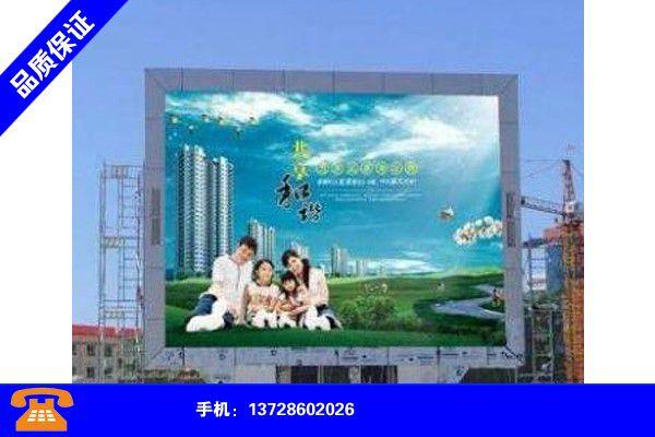 北京怀柔车载LED广告收费释放信号