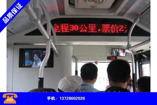 甘孜藏族甘孜车载LED广告多少钱一平方产