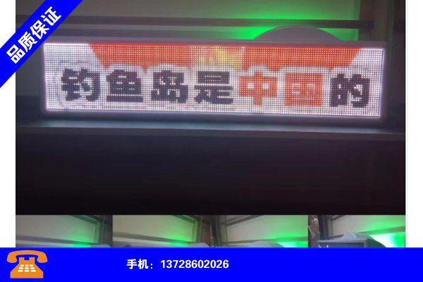 湖北咸宁车载LED广告多少钱一平方有序推