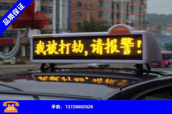 重庆武隆车载LED广告显示屏发挥价值的策