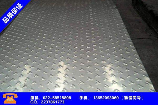 陇南文县不锈钢板加工产品问题的原理和解决