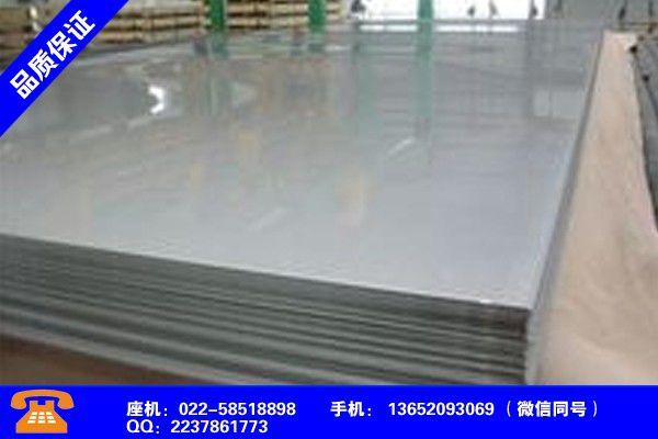 梧州龙圩254SM不锈钢板品种齐全