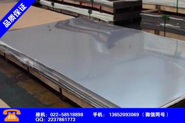 黑龙江七台河304不锈钢板质量价格多少