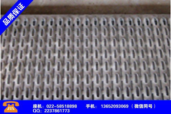 商洛山阳316L不锈钢板服务宗旨