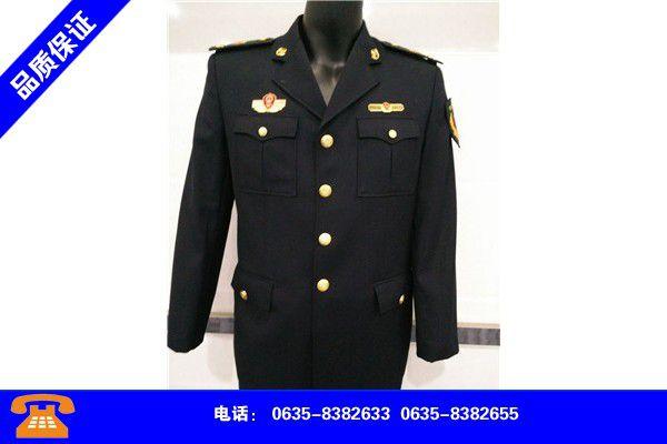 淄博临淄标志服报价表