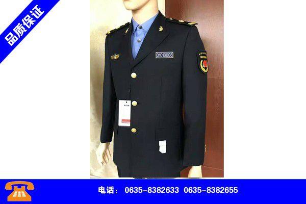 河池南丹标志服厂家产品的辨别方法