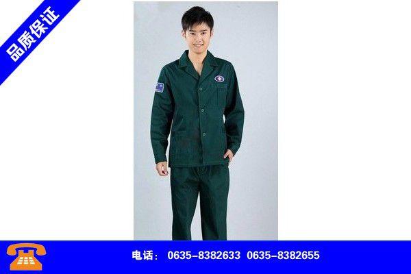 辽宁阜新标志服装大小针对国内行业逆境对应策略