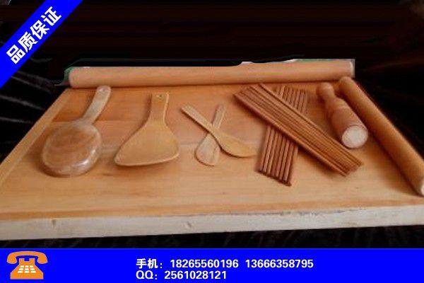 扬州广陵梨木茶具海对身体有什么好处以客为尊