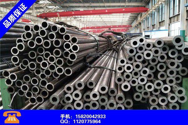 辽宁营口冷轧精密管标准尺寸原装现货