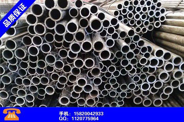 广东阳江冷轧精密管标准价格卷土重来