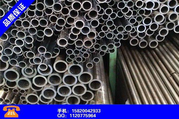 新疆阿勒泰冷轧精密管厂家专卖