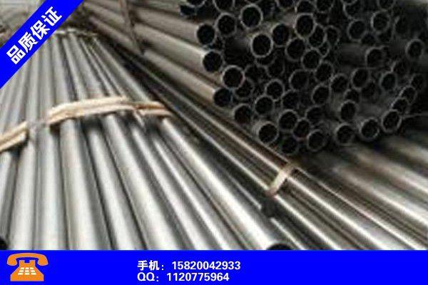 福州马尾冷轧精密管型号规格表充满机遇