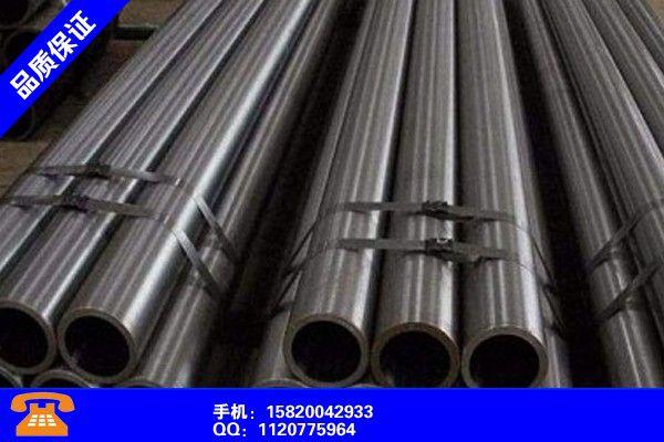 云南丽江冷轧精密管尺寸规格表全体员工