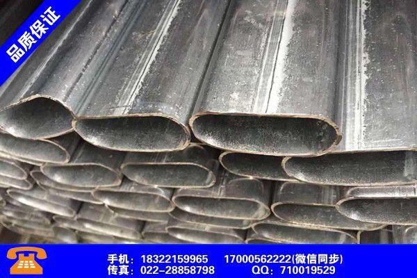 淮北濉溪养殖椭圆管的用途产品运用时的禁忌