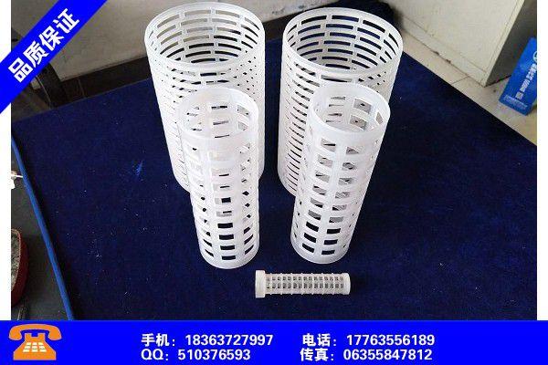 东港塑料加工厂家哪个品牌性能好