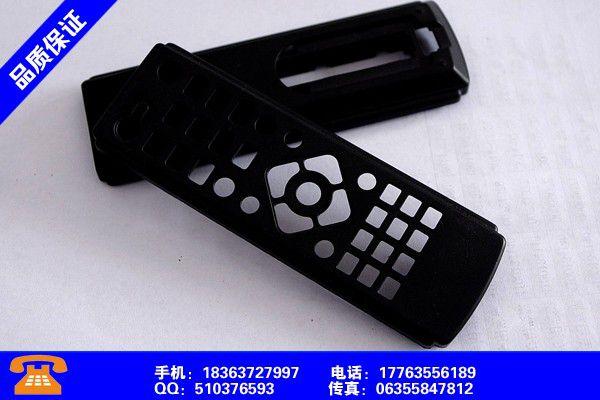 河北邯郸涉县塑料工具手柄哪个质量好