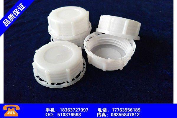 河北邯郸魏县大型塑料注塑加工价格卷土重来