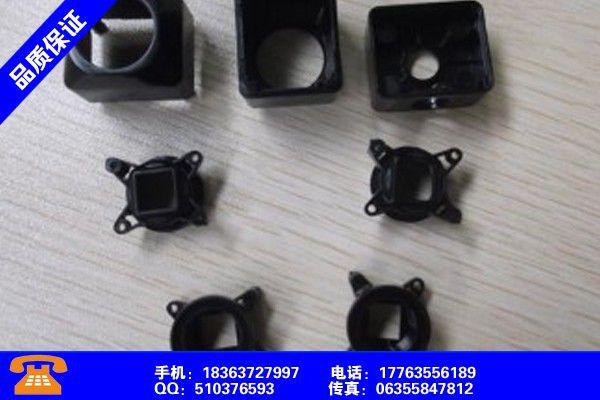 河北衡水饶阳县各种塑料瓶盖加工厂产品品质