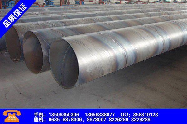 双鸭山环氧煤沥青防腐钢管厂家现货