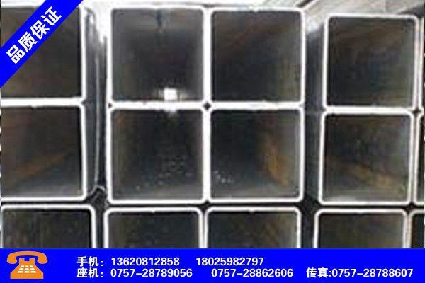 运城芮城县热浸镀锌方管的性能好厂家