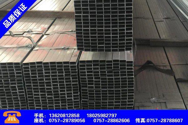 梅州丰顺热浸镀锌方管 米重量行业关注度高