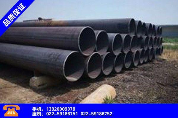 遵义桐梓县外径32的直缝焊管公称通径是多少规范要求