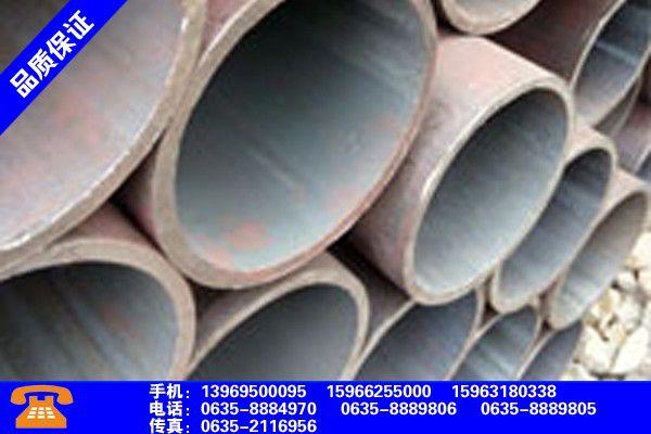 白城20#结构用钢管特价方管