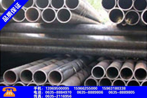 山东低温管道用无缝钢管新厂投产