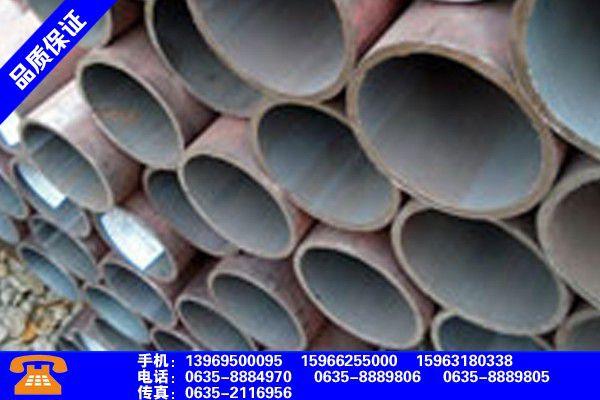 山东高压锅炉用无缝钢管厂家直销