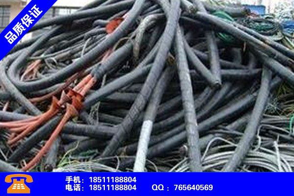 山西临汾尧都报废电缆电线回收大厂品质