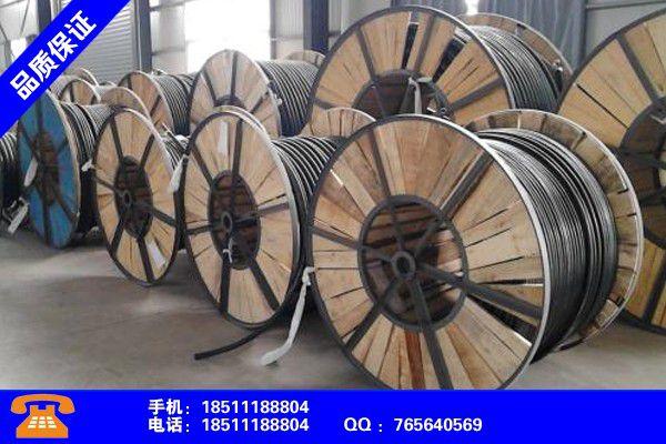 遼寧錦州太和高價回收廢舊電纜知識概括