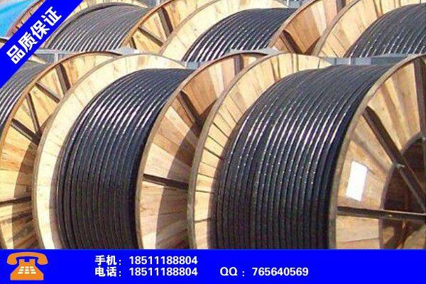 辽宁锦州凌河废旧电缆回收厂家市场价格报价