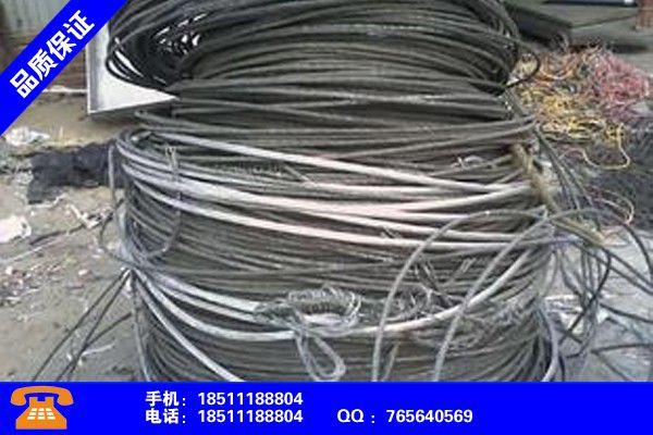 衡水回收库存积压电缆质量检验报告
