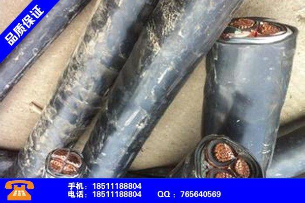 辽宁回收库存积压电缆规范要求
